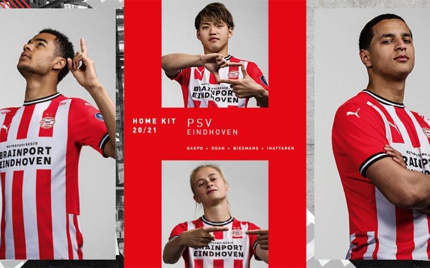 PSV divulga seu uniforme para a próxima temporada