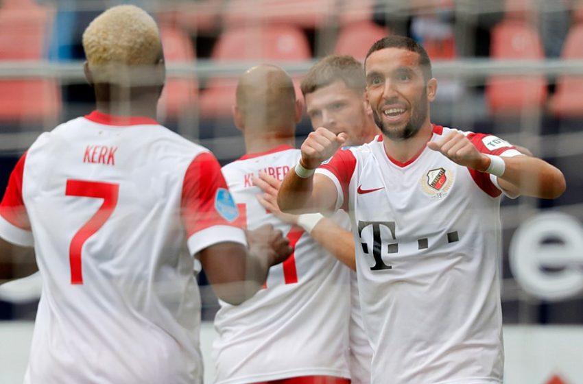 FC Utrecht conhece primeira vitória na Eredivisie 2020/21