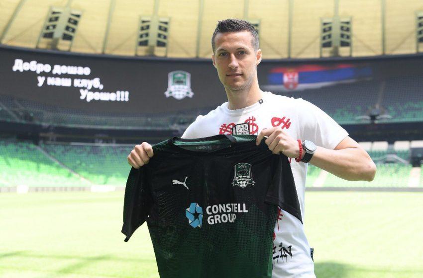 Uroš Spajić próximo de assinar com o Feyenoord