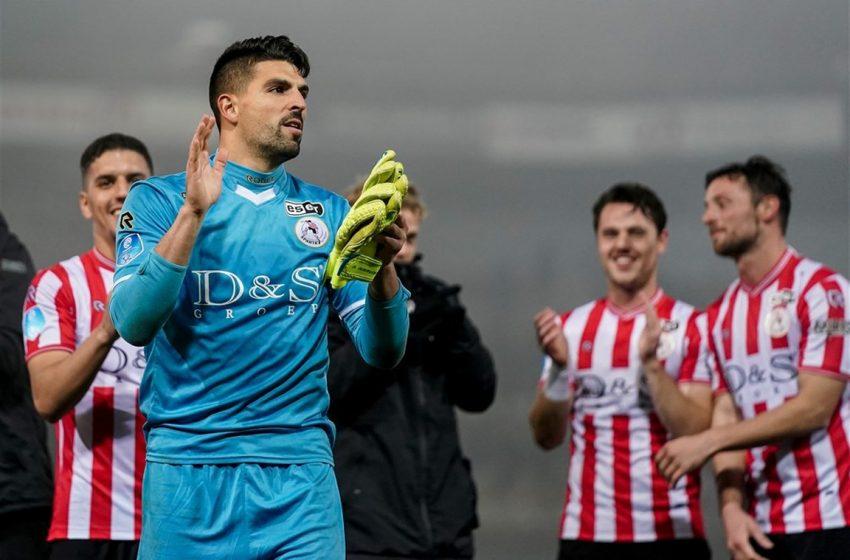 Ariel Harush assina por seis meses com o SC Heerenveen